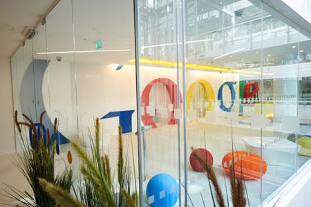 Google Phase2